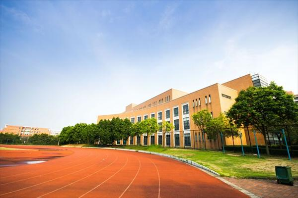 South China University of Technology